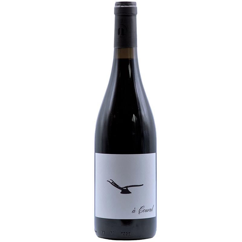Vin Aymeric-et-Jordan - 2020 - Amiel - Coural - Rouge - Syrah - Vin-de-France - Languedoc-Roussillon - 34290 - Montblanc